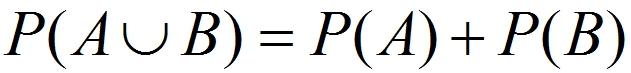 Теория вероятностей на ЕГЭ. Задачи средней трудности